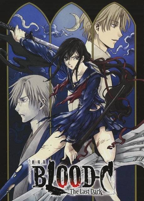 blood-c-the-last-dark-blu-ray-cover-001[1]