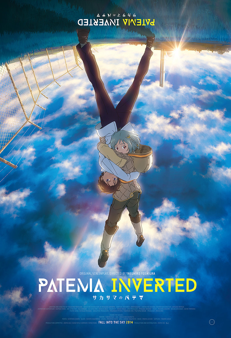 Anime Discovery 2015: PATEMA Inverted – #128