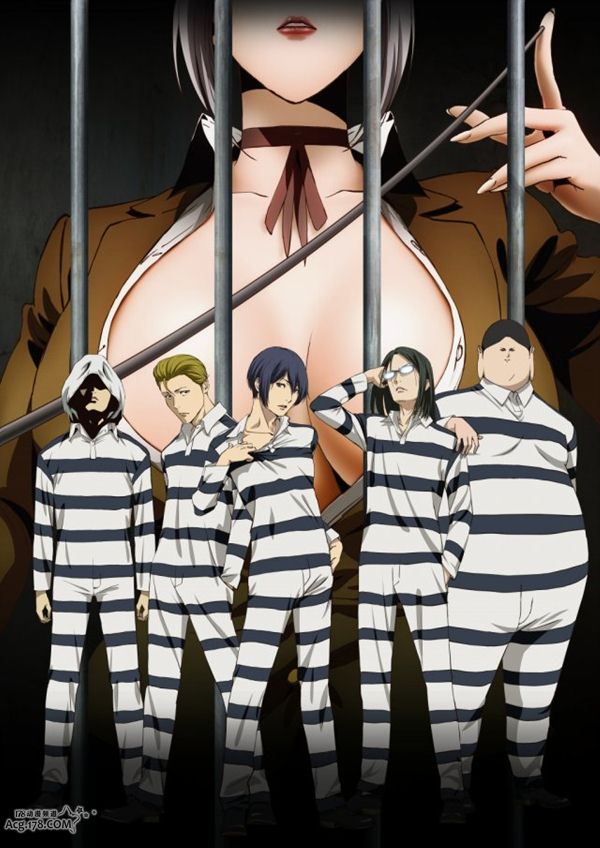TIME OF THE SEASON Summer 2015 Edition: PRISONSchool