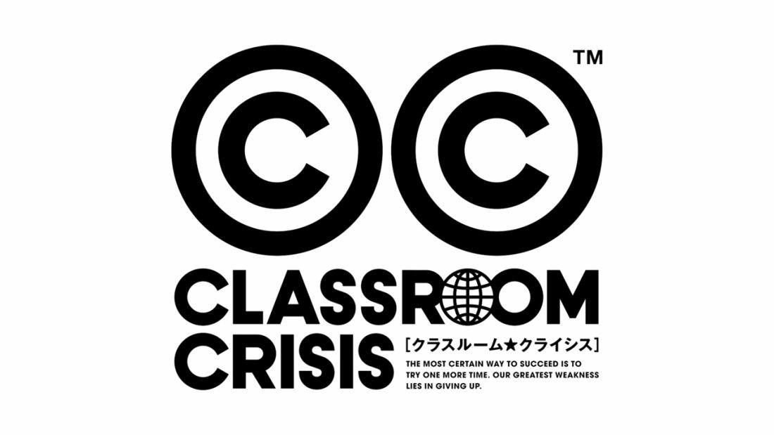 TIME OF THE SEASON Summer 2015 Edition: CLASSROOMCrisis