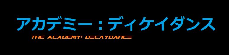 DecayDance